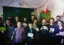Dzieci z ukraińskiej szkoły